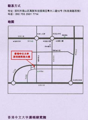 SZRI Map 1