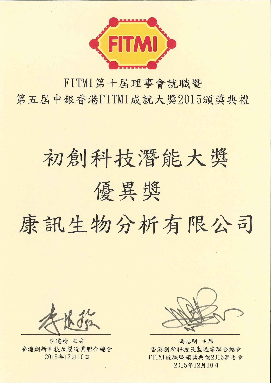 FITMI Award 2015 - certificate