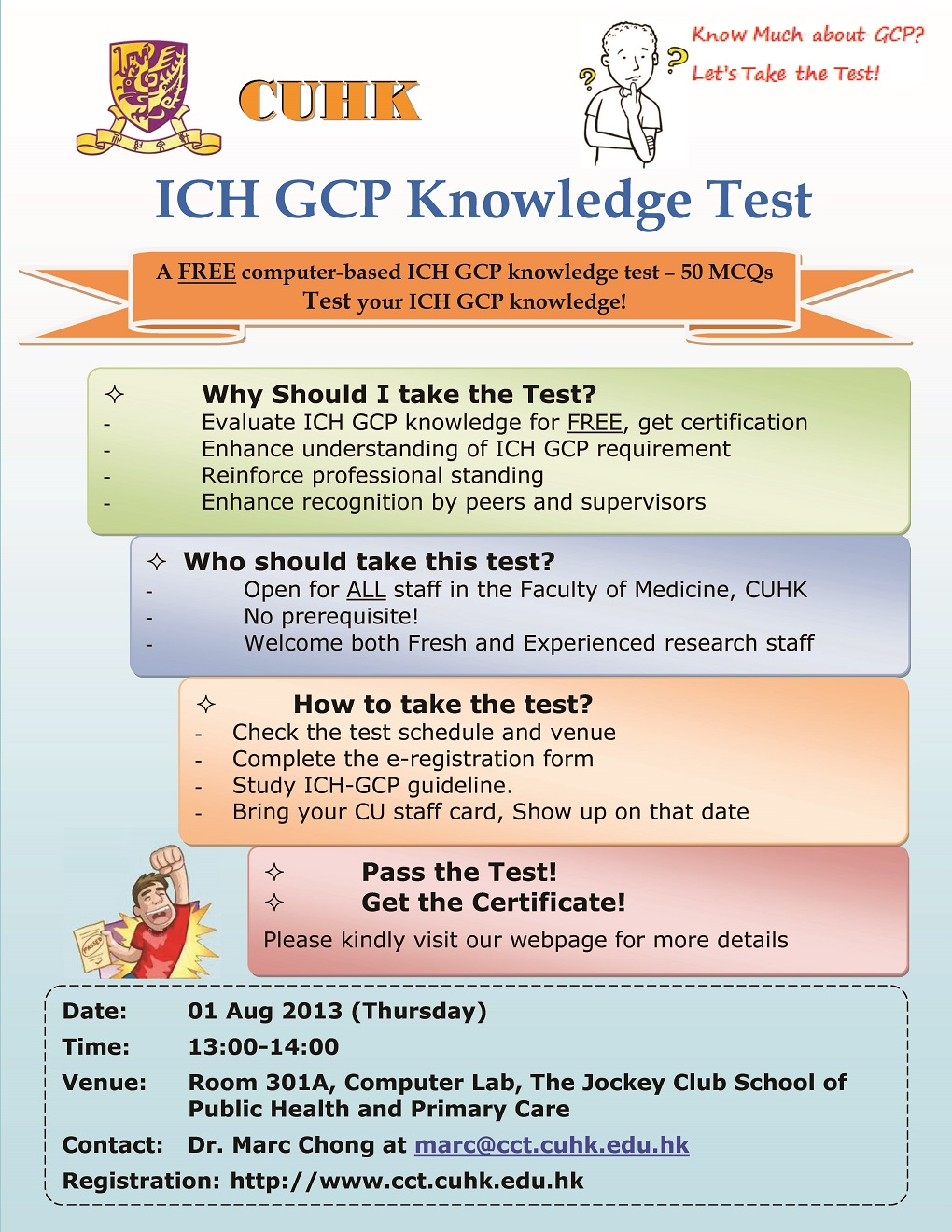 CCRB | ICH GCP Knowledge Test