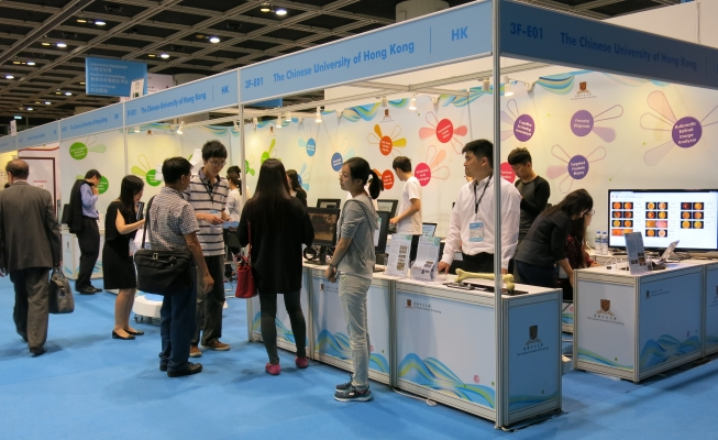 Hong Kong International Medical Device Fair