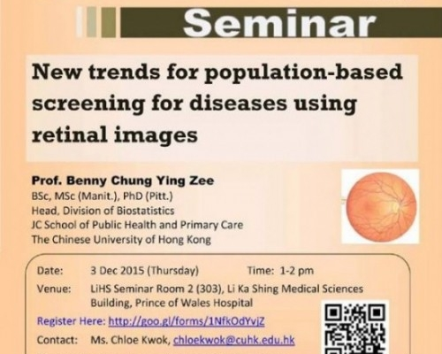 Seminar: New trends for population-based screening for diseases using retinal images