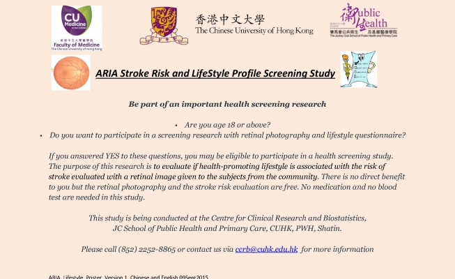 ARIA Stroke Risk and LifeStyle Profile Screening Study