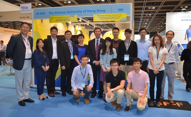 Hong Kong International Medical Device and Supplies Fair 2016