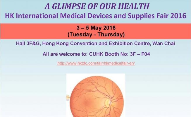 Hong Kong International Medical Device and Supplies Fair 2016