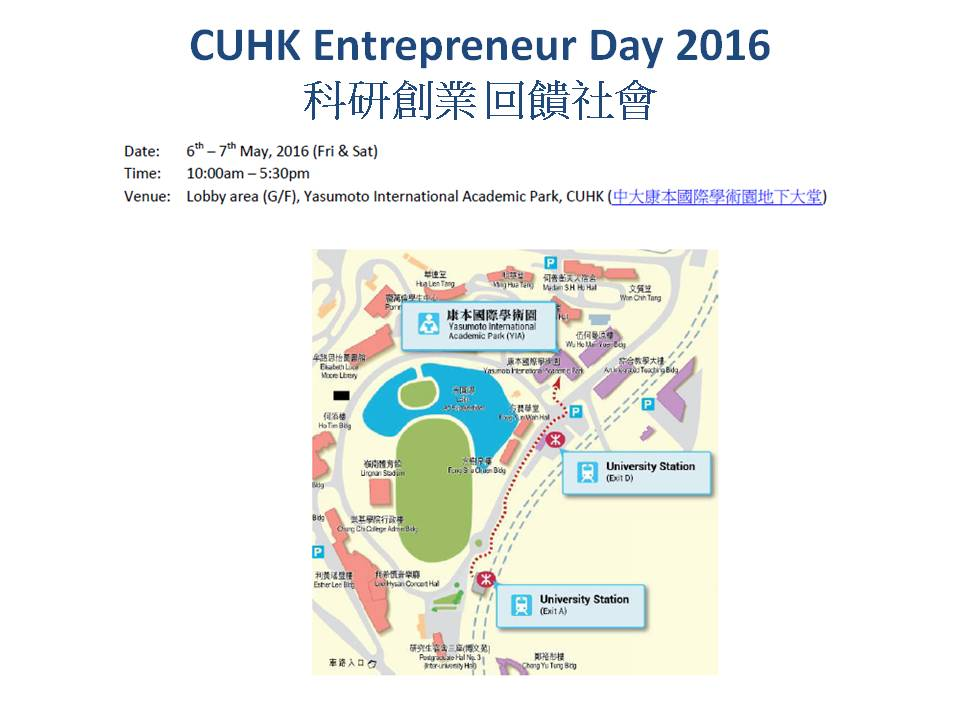 CUHK Entrepreneur Day - Map