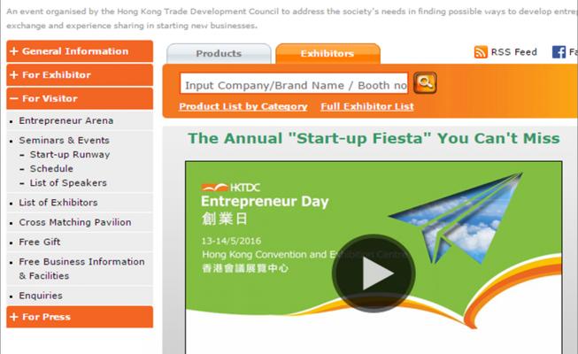 HKTDC Entrepreneur Day 2016