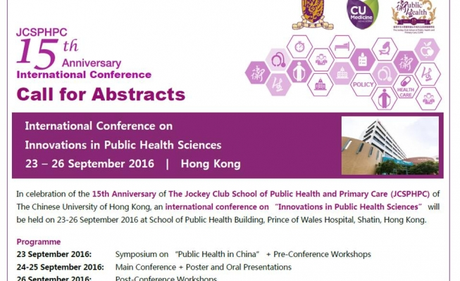 International Conference on Innovations in Public Health Science