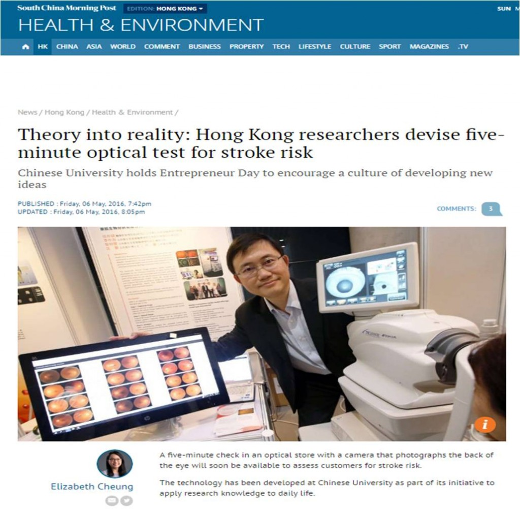 SCMP picture 1
