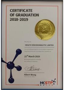 Certificate of Graduation - Incu-tech 2018-2019