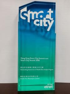 Smart-City-Award-2018