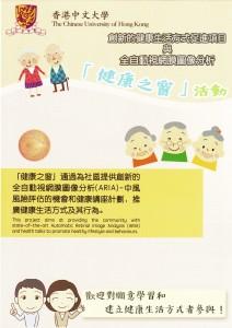 KPF Brochure_Page_1
