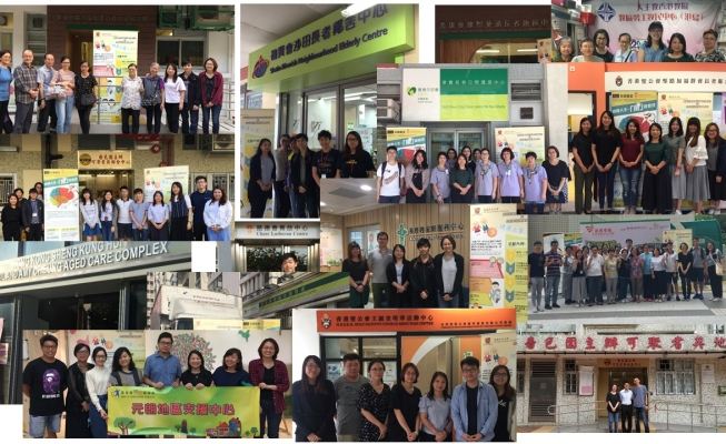 Windows of Health 健康之窗 – A Community Health Promotion and Education Project