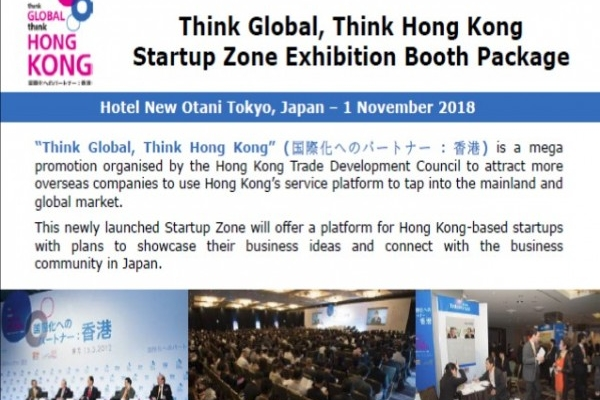 Think Global Think Hong Kong, Tokyo Japan – 1 November 2018