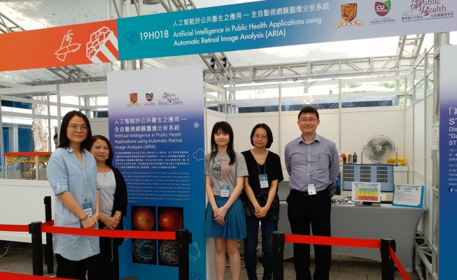 Hong Kong SciFest Exhibition 19-22 April 2019