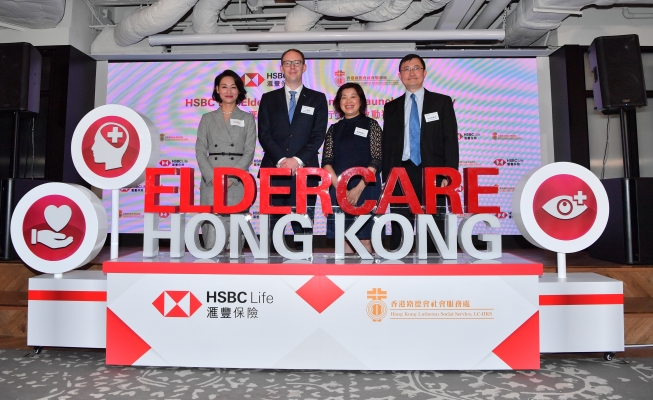 "ARIA-eWMH is being offered in the ""HSBC Life Eldercare Programme"" announced by HSBC Life on 20 June 2019"
