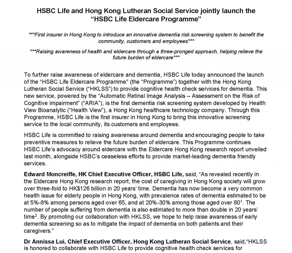 Press release_HSBC Life Eldercare Project_Eng_Page_1