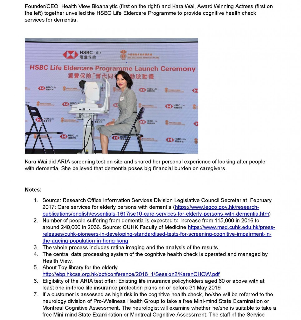 Press release_HSBC Life Eldercare Project_Eng_Page_4