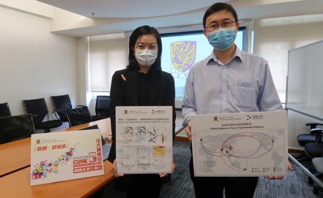 New AI technology to enhance flu vaccine effectiveness, 24 Sept 2020