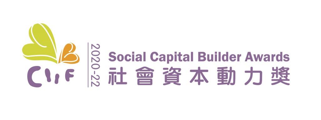 SCB Logo_2020-22_preview